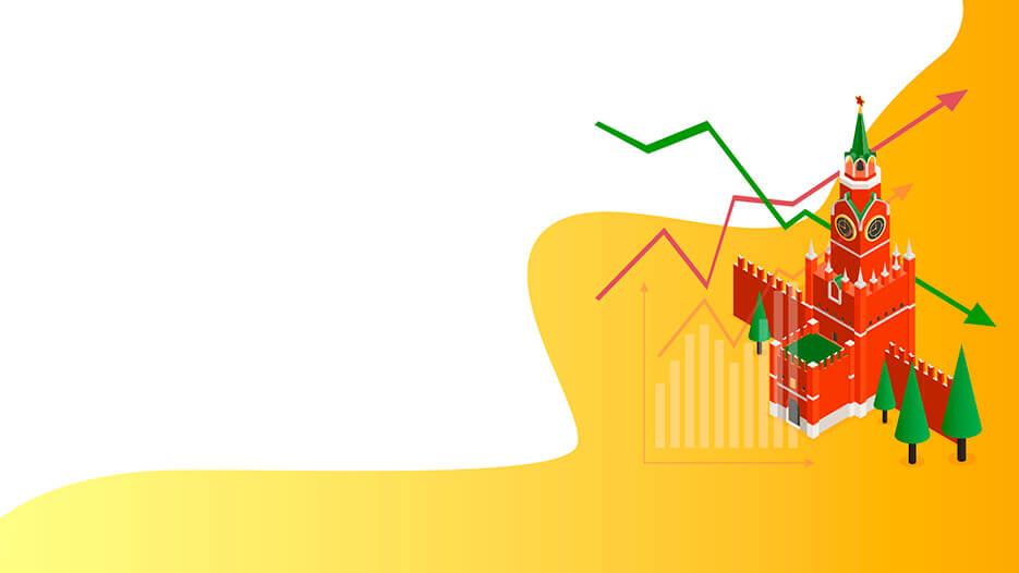 Фондовые индексы российского рынка