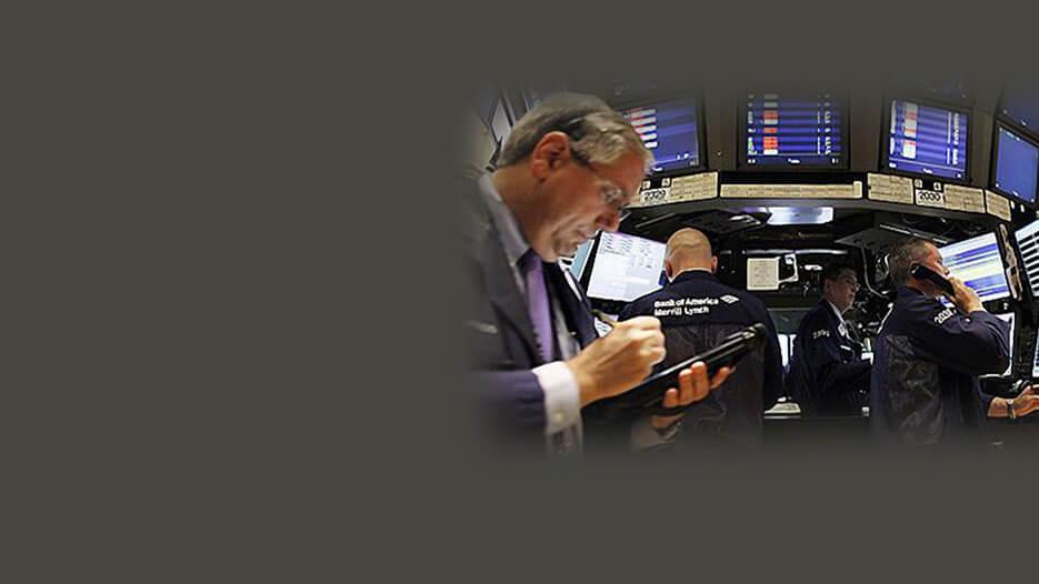 Торговля на рынке ценных бумаг