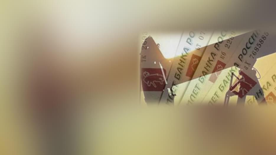 График и изменение курса нефти к российскому рублю