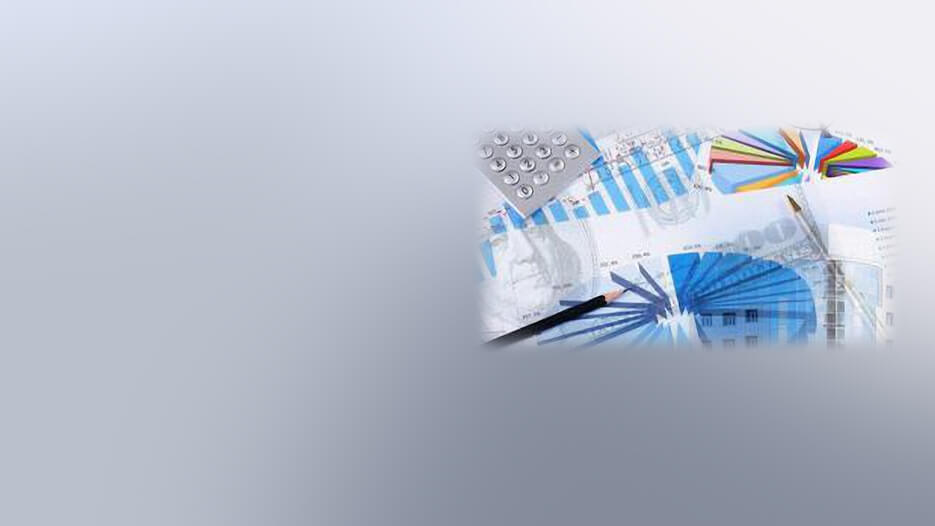 Технологии торговли ценными бумагами