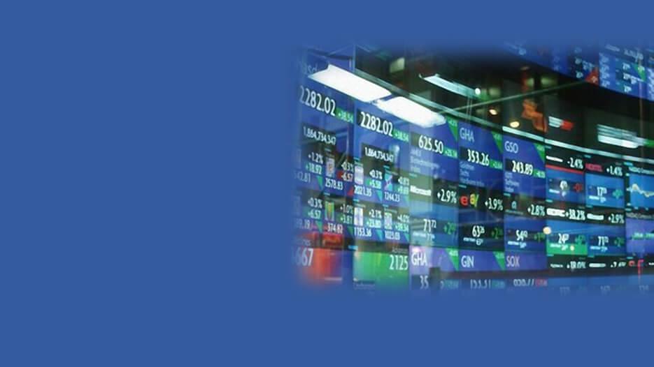Котировки фондовой биржи