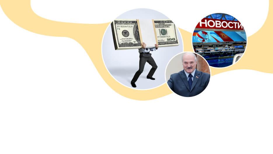 torgovlya-po-novostyam