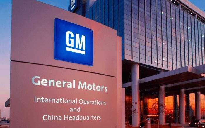 general-motors-presleduyut-problemi