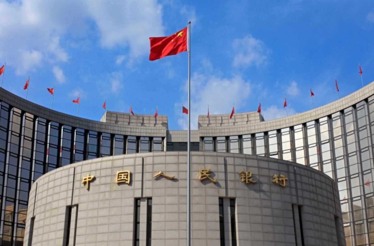 sentralniy-bank-kitaya-usilivaet-nastuplenie-na-kriptovalyuti