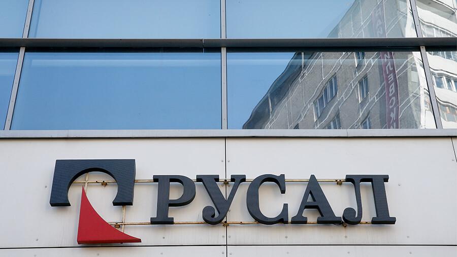 rusal-planiruet-uvelichit-postavki-alyuminiya-v-kitay-v-2022-godu