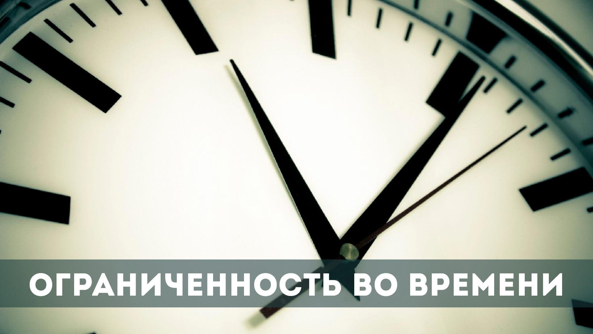 бинарные-опционы-ограниченны-по-времени