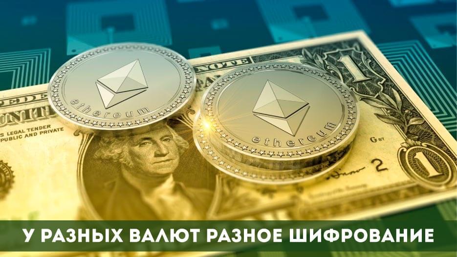 heshreit-bitcoina