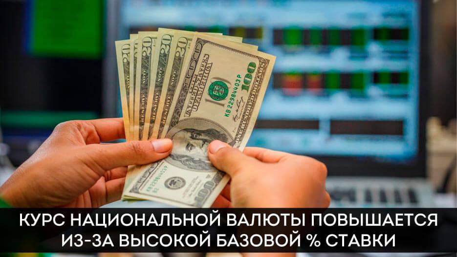 kurs-valut-i-procentnaya-stavka