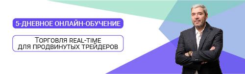 онлайн-торговля-с-герчиком-2020