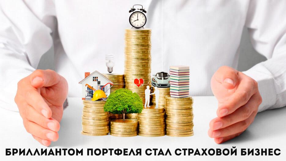 investicii-strahovoy-bisnes