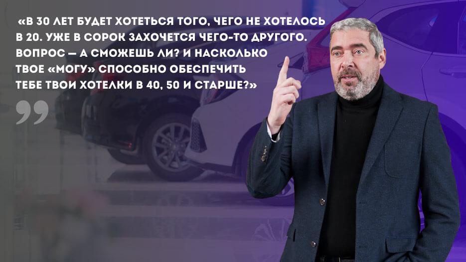 gerchik-o-strastyak-i-prioritetakh