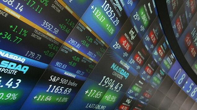 РТС биржа продаж
