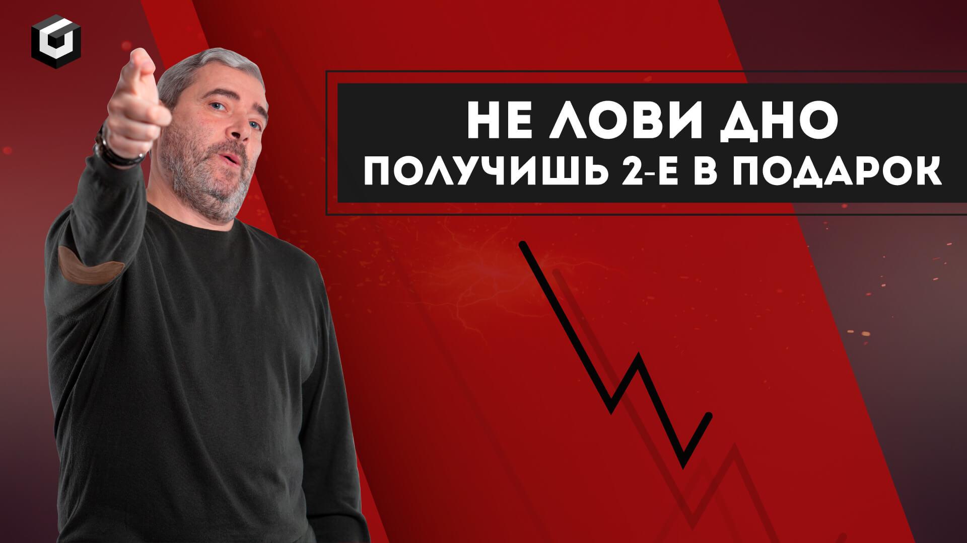 Хуже чем в 2008: нефть, рубль